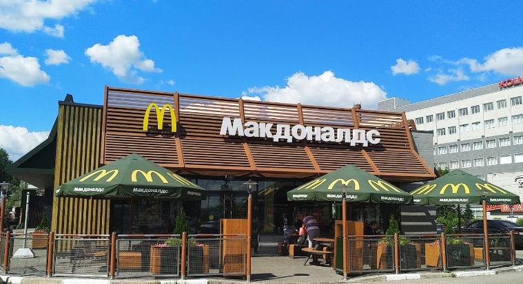 Макдоналдс (Колмово)