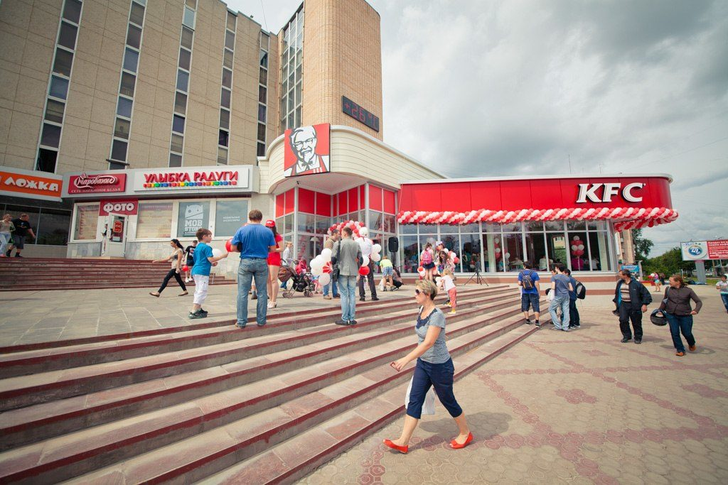 KFC Русь