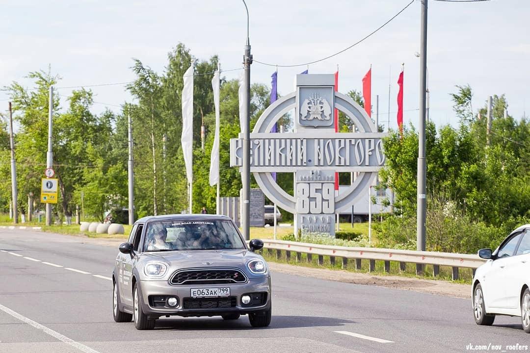 Как добраться до Великого Новгорода из Москвы и Санкт-Петербурга