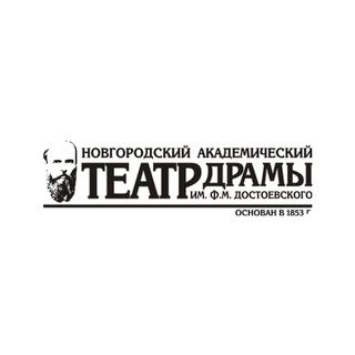 Театр драмы имени Ф. М. Достоевского