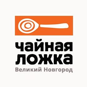 «Чайная ложка» (на Псковской)