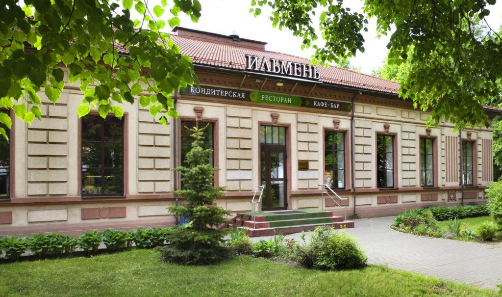 «Ильмень» кафе-бар