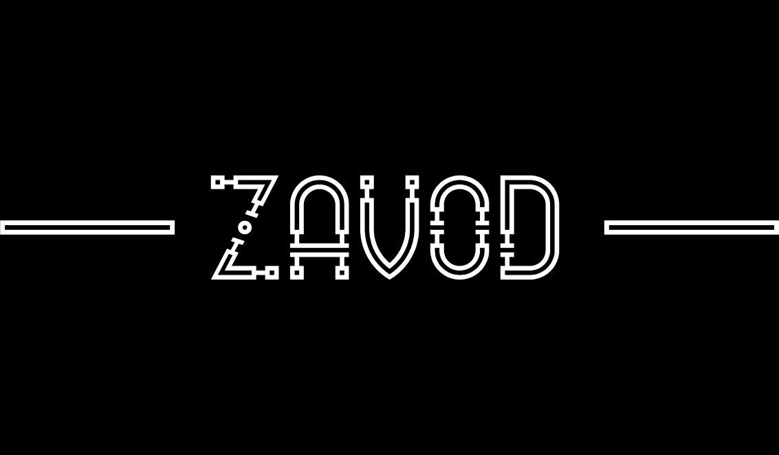 """ZAVOD-бар"""
