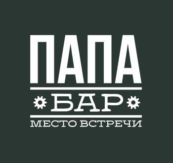 """Клуб """"Папа бар"""""""