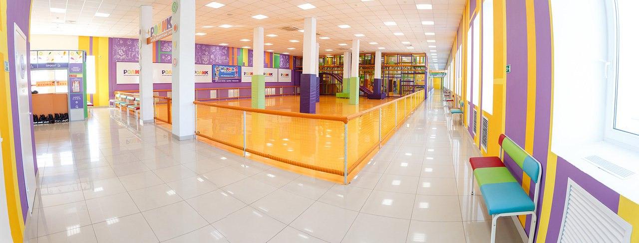 «Ролик» детский развлекательный центр