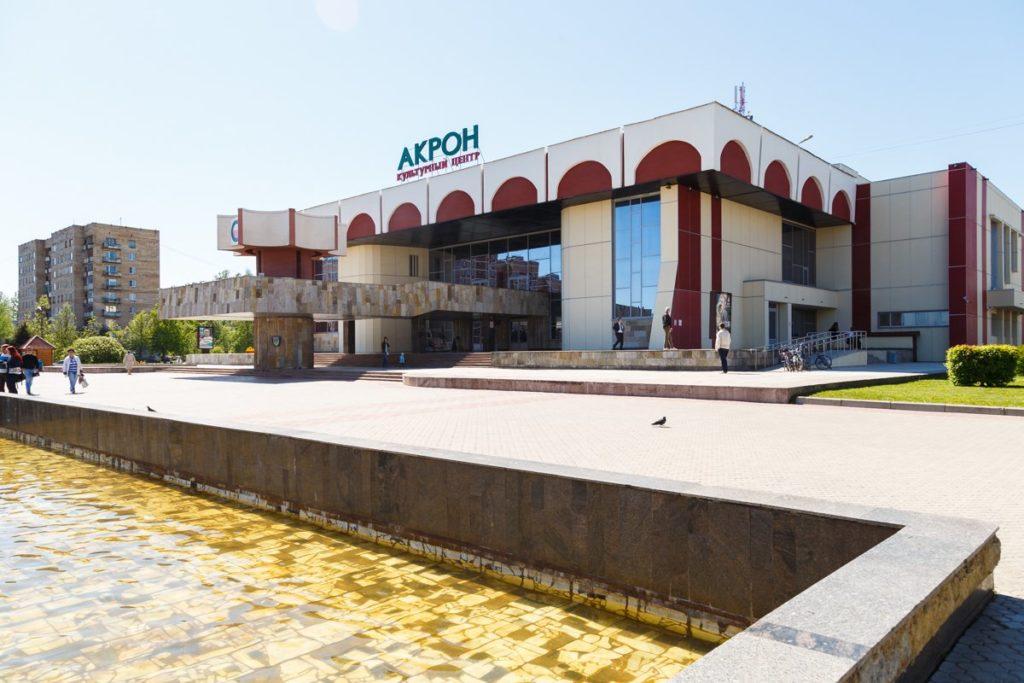 "Культурный Центр ""Акрон"""